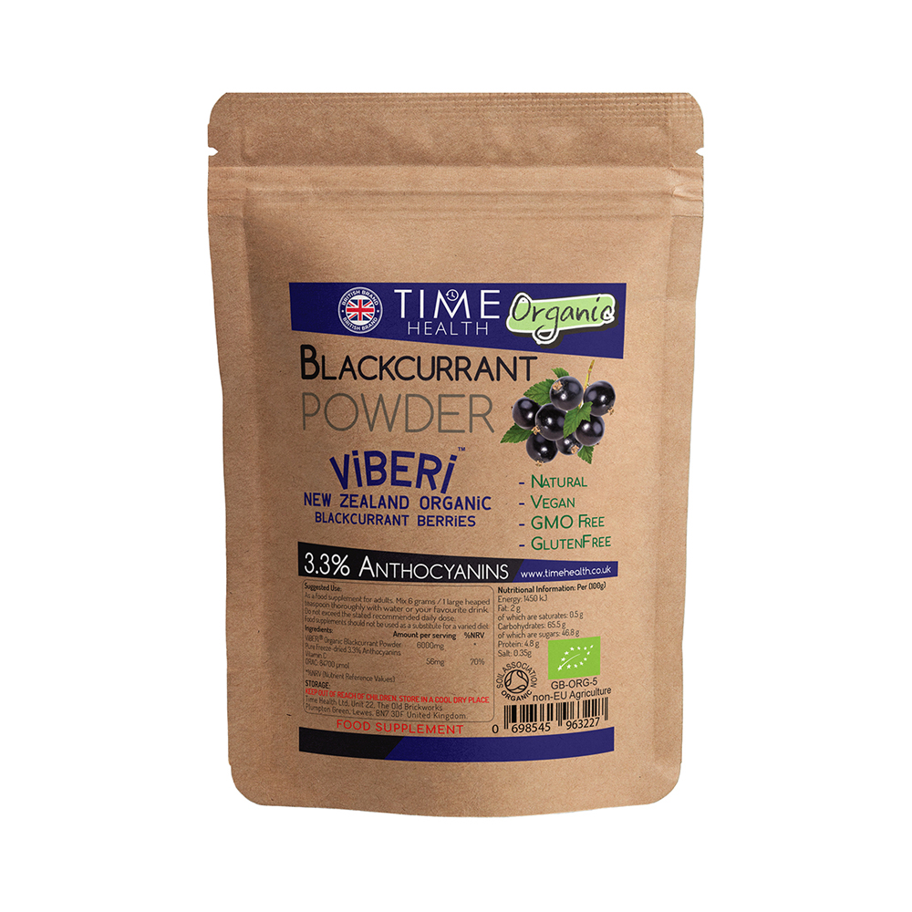 Pure Organic Blackcurrant Powder - 125g